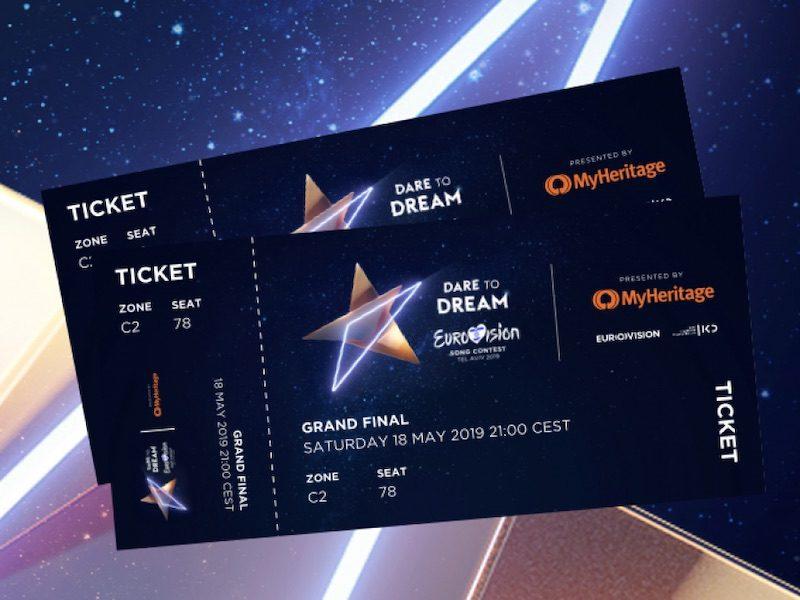 квитки на фінал Євробачення