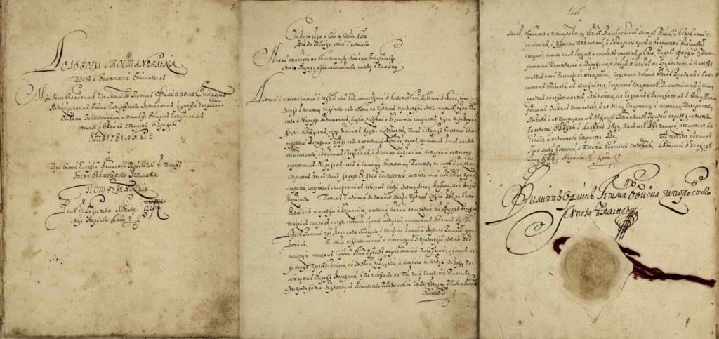 Перша конституція