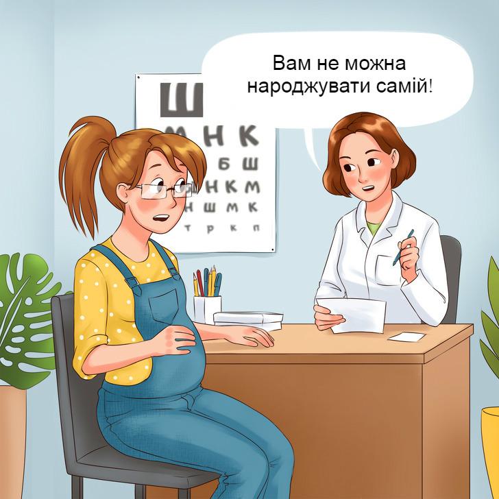 14 особливостей вагітності і пологів в Україні, які викликають питання у жінок з інших країн