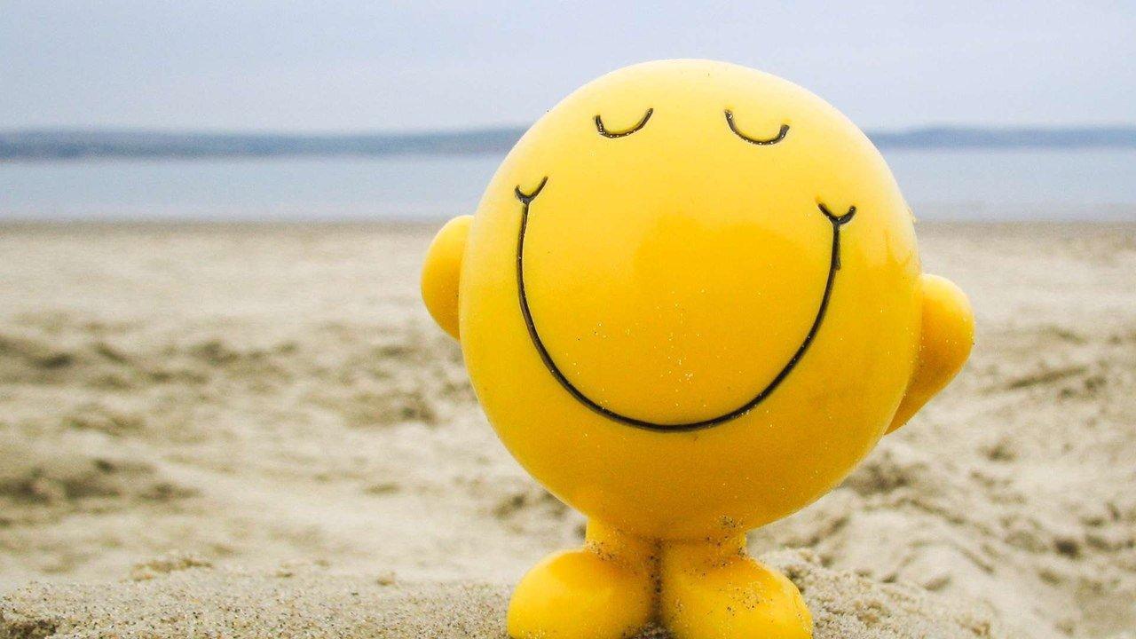 Що означає щастя