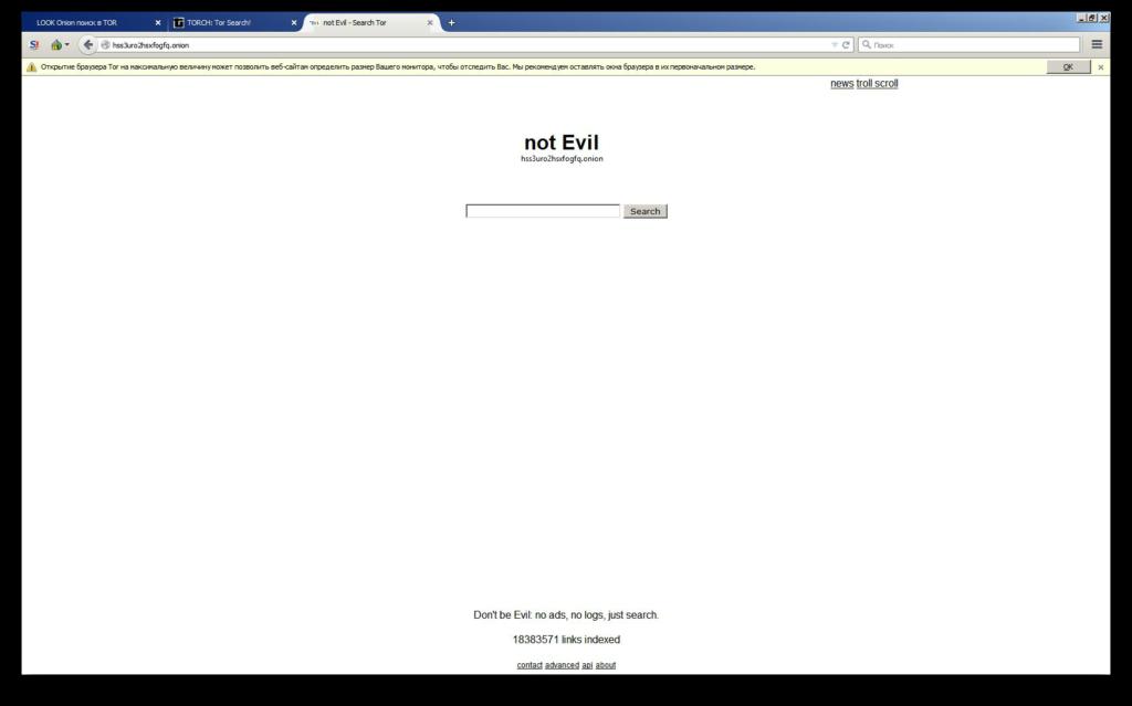 . Інформаційно пошукова система not Evil