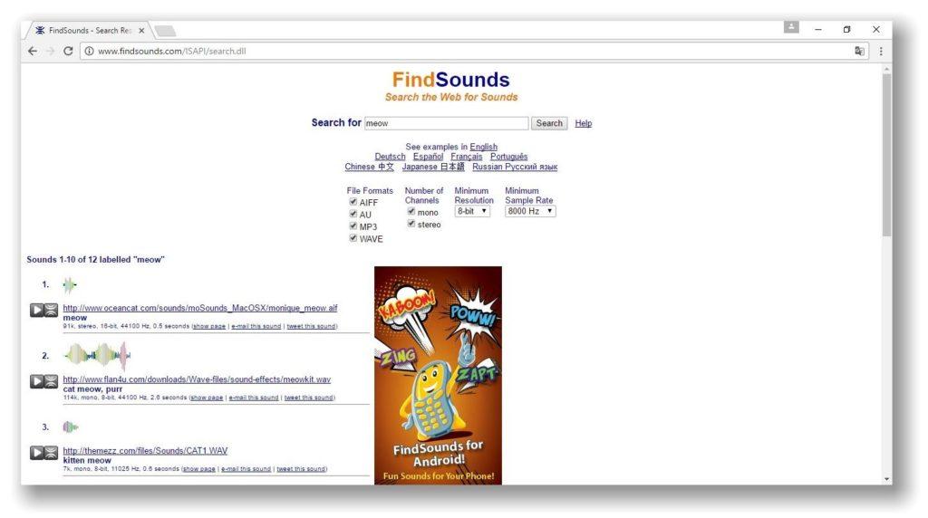 . Інформаційно пошукова система FindSounds